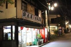minakami-20150927-town01.jpg