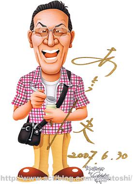 阿藤快_autograph_actiblog_com