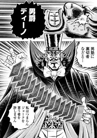 goku151029-3.jpg
