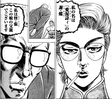 goku151120-.jpg