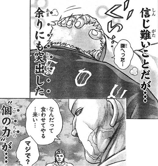 kizu150914-2.jpg