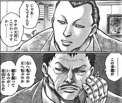 kizu150914.jpg