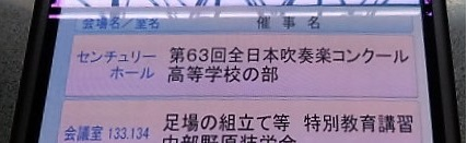 nagoya151101.jpg