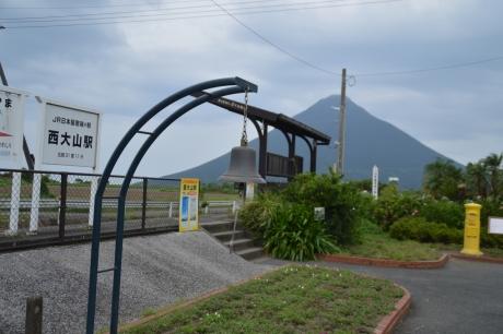 7日本最南端の駅