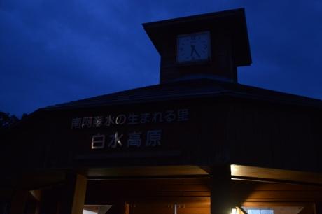 18日本一長い駅名