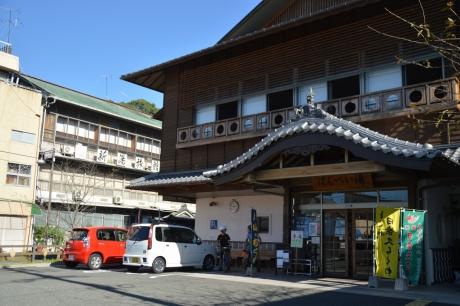 3日奈久温泉へ