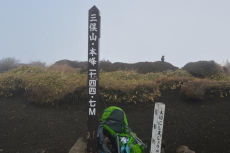 14本峰は曇りかい!