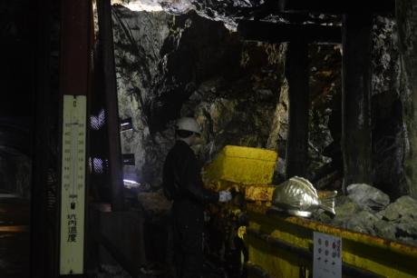 21一番の冨鉱脈