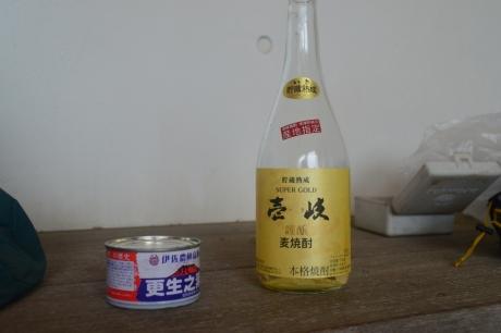 1味噌と酒