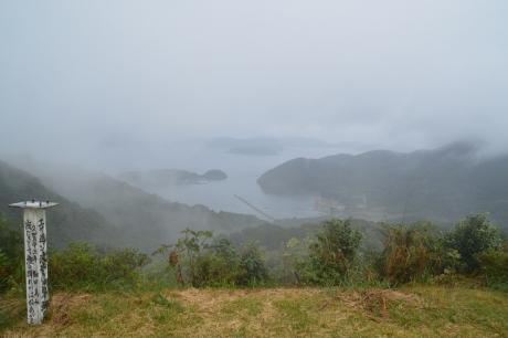 7日本で一番小さな有人島