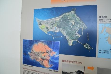 3高島かー