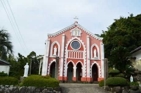 9宝亀教会
