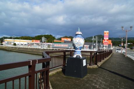 2伊万里津大橋
