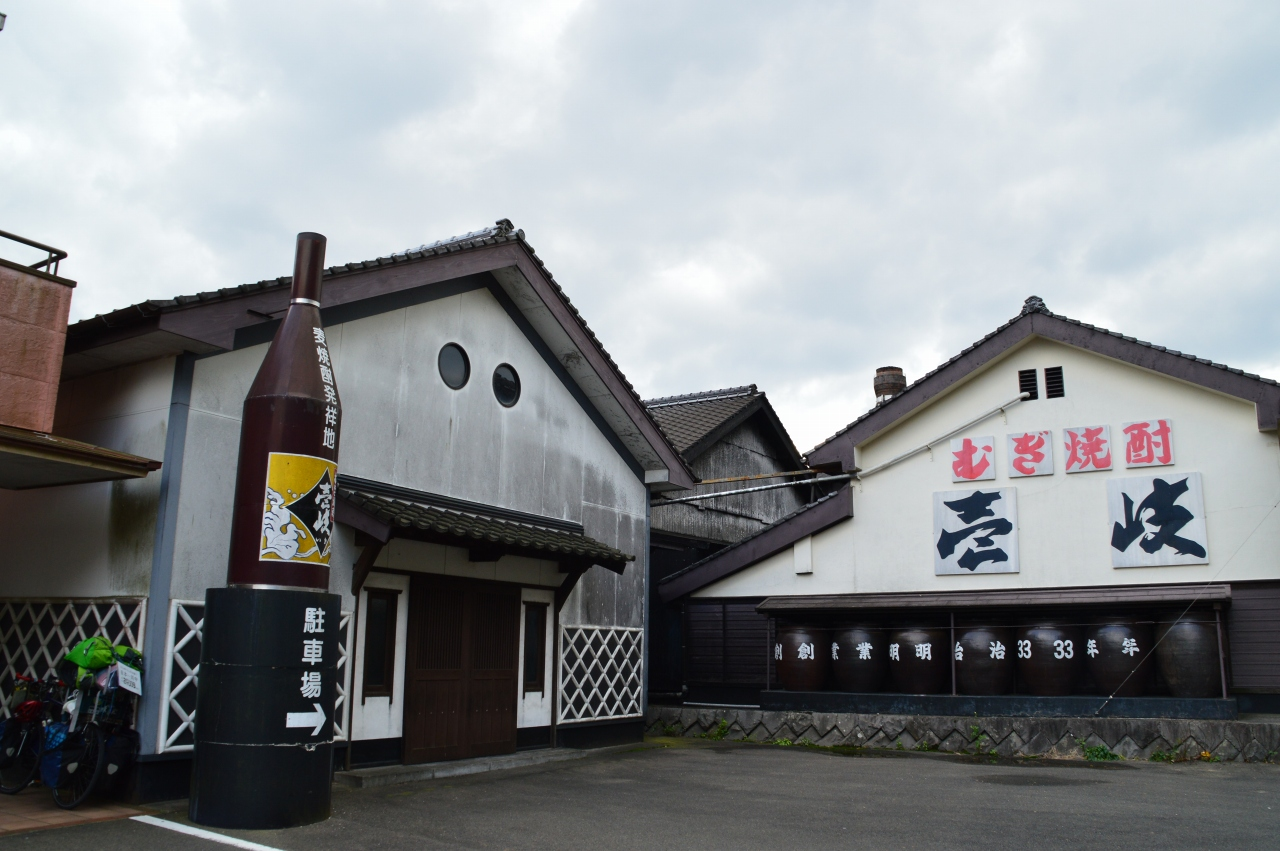 自転車の 日本一周 自転車 種類 : これが 壱岐で一番高い山 だ ...