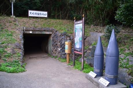 21砲台跡