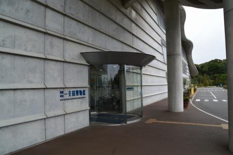 11一支国博物館