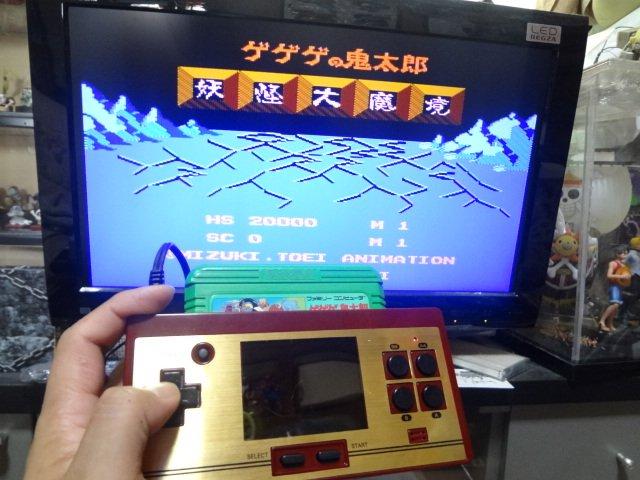 bifamidgokannkigamefc10.jpg