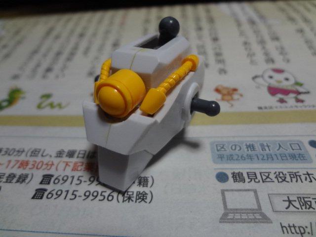 bifamidgokannkigamefc14.jpg