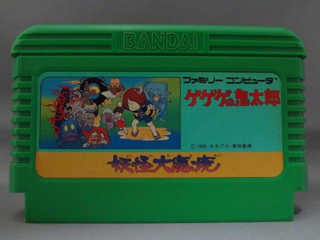 bifamidgokannkigamefc8.jpg