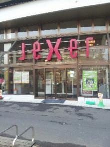 戸田公園 美容室 BRISK (ブリスク)のブログ-2013-02-07 12.22.43.jpg2013-02-07 12.22.43.jpg