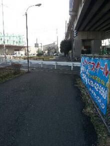 戸田公園 美容室 BRISK (ブリスク)のブログ-2013-02-07 12.24.49.jpg2013-02-07 12.24.49.jpg