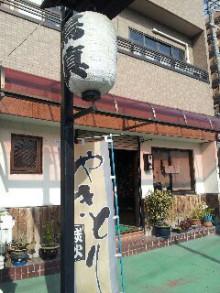 戸田公園 美容室 BRISK (ブリスク)のブログ-2013-02-07 12.26.40.jpg2013-02-07 12.26.40.jpg