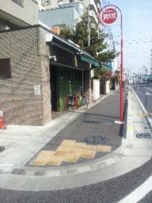 戸田公園 美容室 BRISK (ブリスク)のブログ-2013-02-07 12.42.11.jpg2013-02-07 12.42.11.jpg