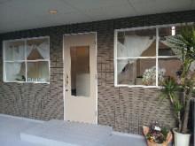 戸田公園 美容室 BRISK (ブリスク)のブログ-2013-03-21 16.41.18.jpg2013-03-21 16.41.18.jpg