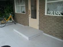 戸田公園 美容室 BRISK (ブリスク)のブログ-IMG_20130415_162350-1.jpg