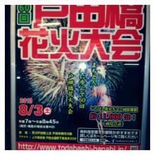 【戸田市】 髪質を改善できる専門の美容室 Brisk (ブリスク)のブログ-1374548372816.jpg