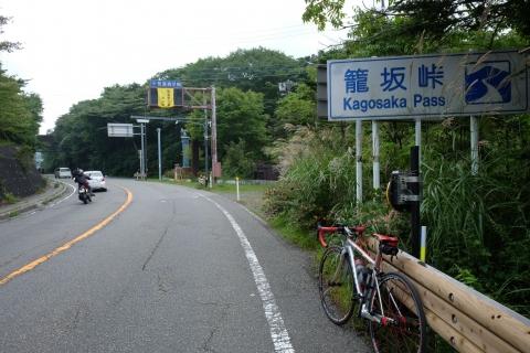 14籠坂峠