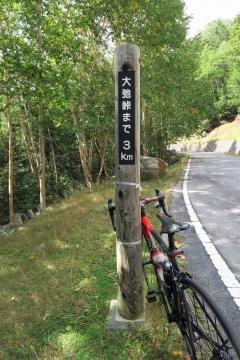 27残り3km
