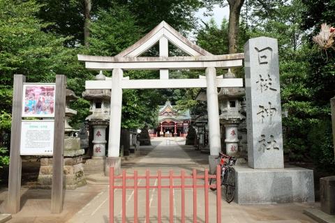 01日枝神社1