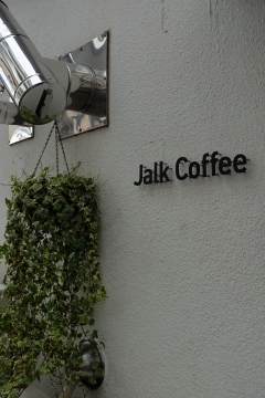 12Jalk Coffee