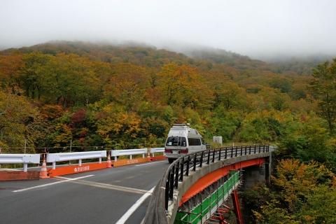28栗駒高原へ