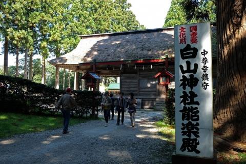 33中尊寺:白山神社能楽殿