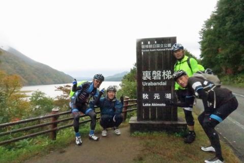 51秋元湖