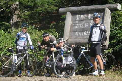 26磐梯吾妻スカイライン最高地点上り