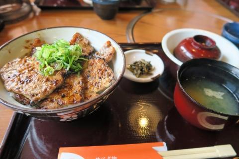 15豚味噌丼