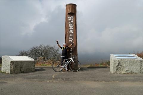 13平沢峠