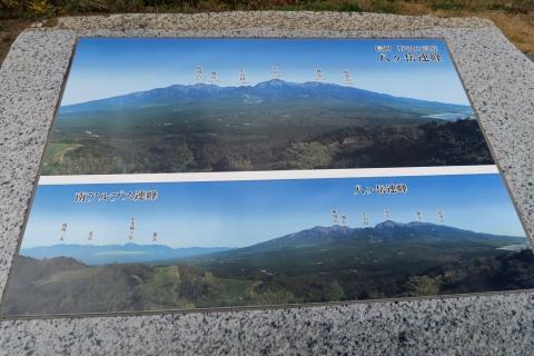 14平沢峠