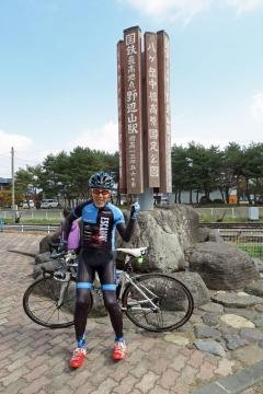 15野辺山駅