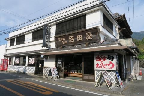 41沼田屋:カリントウ饅頭