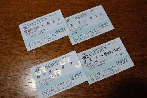01a切符