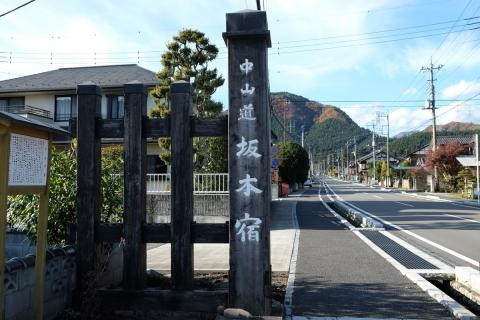 35碓氷峠へ坂本宿