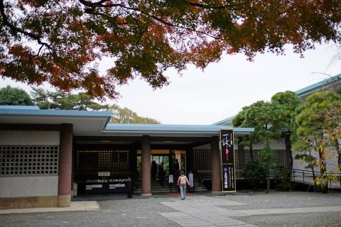 05五島美術館