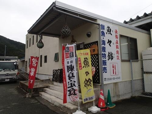 20151122_113.jpg