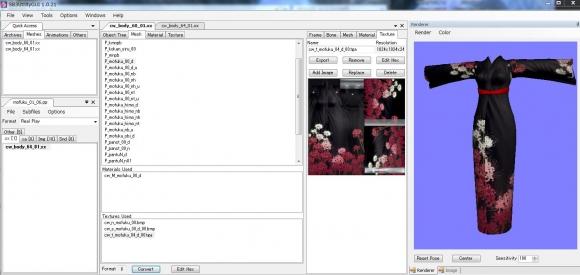 リアルプレイをSB3UGS_v1.0.21で開く