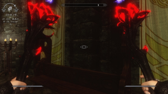 NifSkopeを使って武器を発光させる 確認