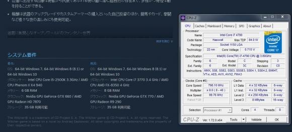 The Witcher 3 Wild Hunt-CPUについて